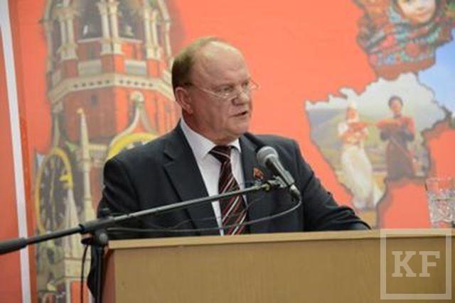 КПРФ и национальный вопрос