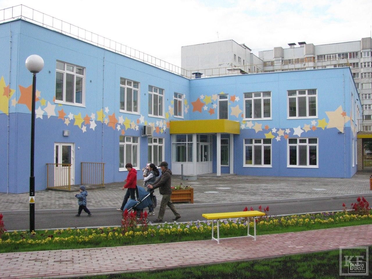 В Набережных Челнах открыли третий детский сад из шести запланированных