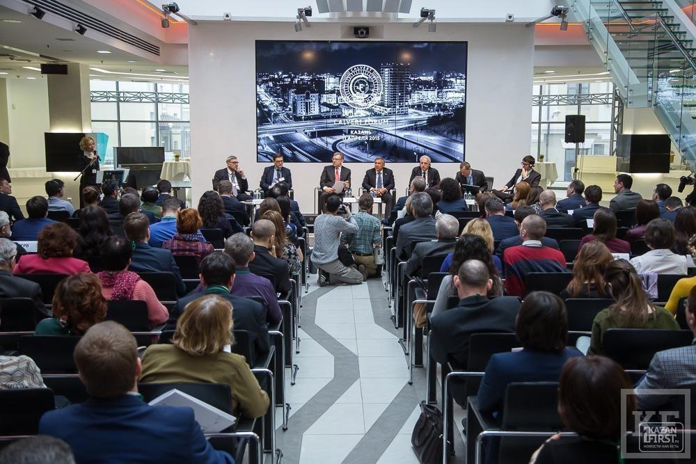 Креативный форум CalvertForum в Казани