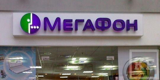 «Мегафон» не отпускает абонентов