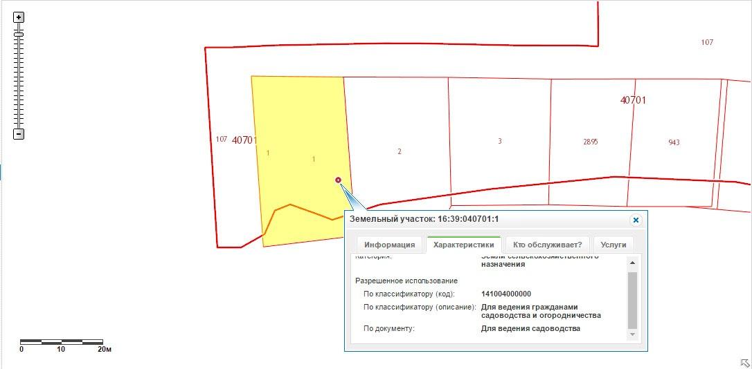 На затягивание процесса выдачи земельных участков в Тукаевском районе пожаловались Владимиру Путину