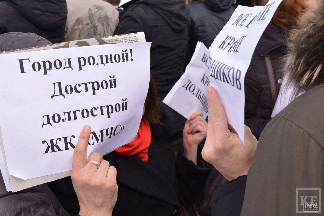 В Казани прошли акции против повышения цен на проезд в общественном транспорте