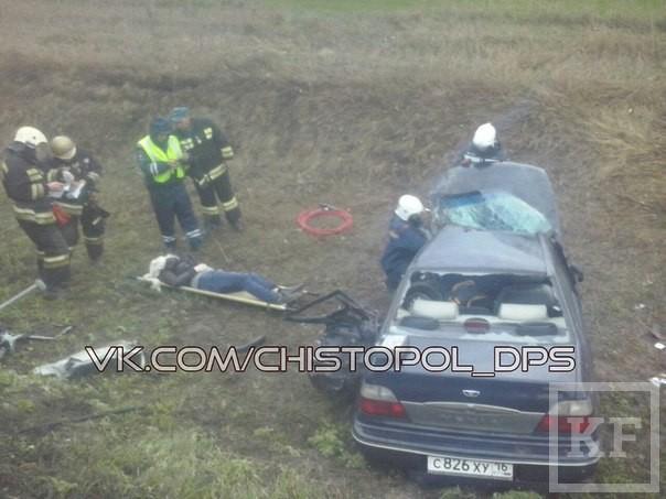 На участке дороги Казань - Алексеевское произошла авария, есть пострадавшие