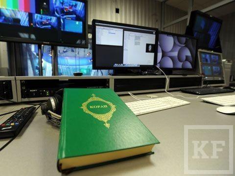 В Татарстане обсуждают проект создания федерального мусульманского канала на базе телекомпании «ТНВ»