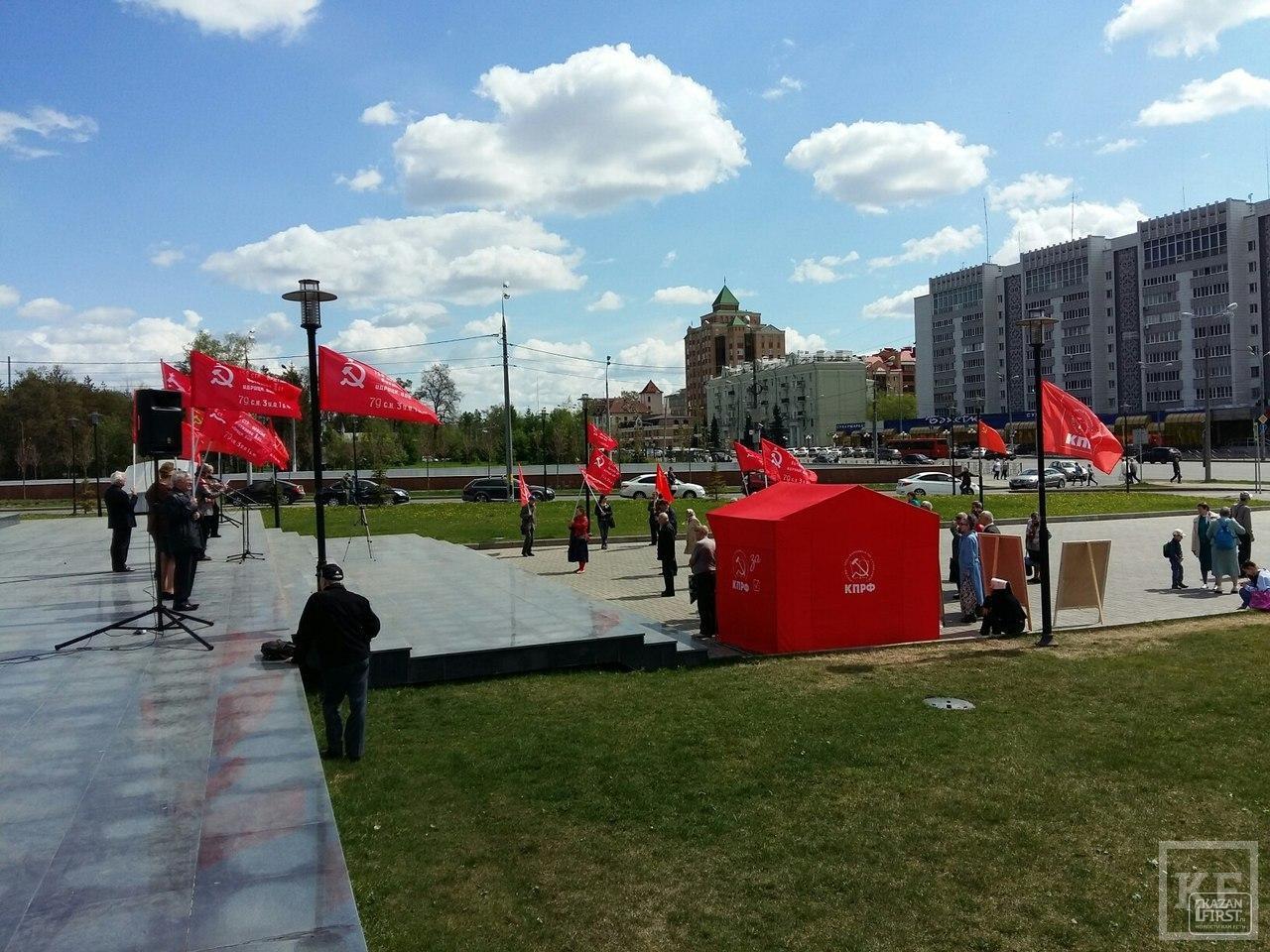 В Казани коммунисты провели митинг у парка Горького по случаю предстоящего  празднования Великой Победы
