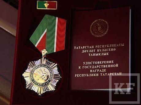 Рустам Минниханов наградил орденом «За заслуги перед Республикой Татарстан» Сергея Степашина