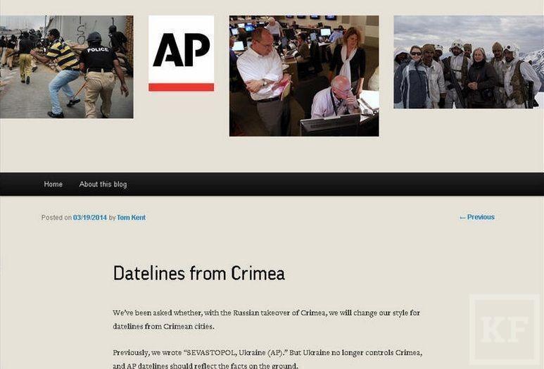 Associated Press: Крым больше не является частью Украины