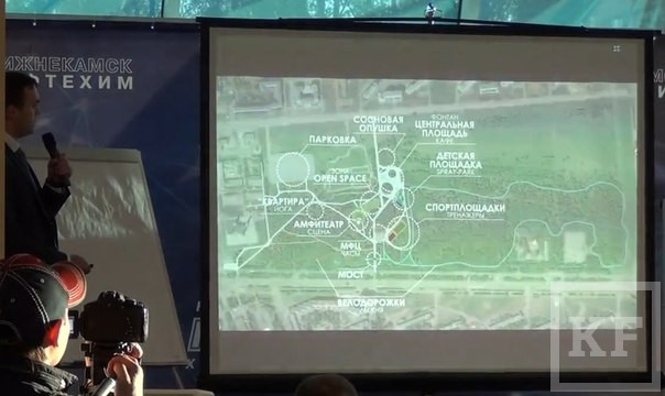 К середине июля в центральном городском парке Нижнекамска появятся амфитеатр, светодинамический фонтан и «зеленые квартиры»