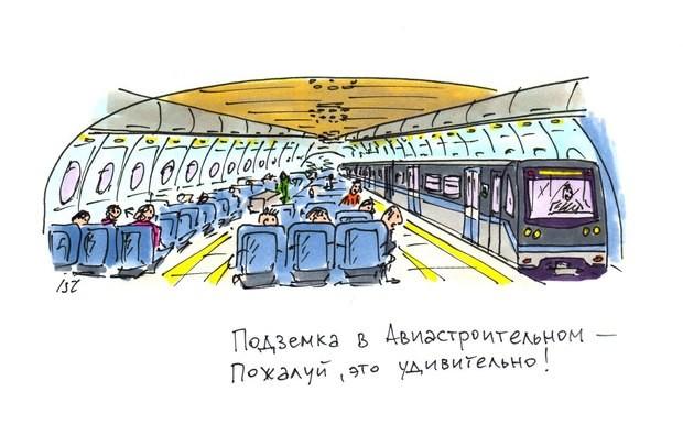 Питерский художник изобразил метро Казани в шаржах