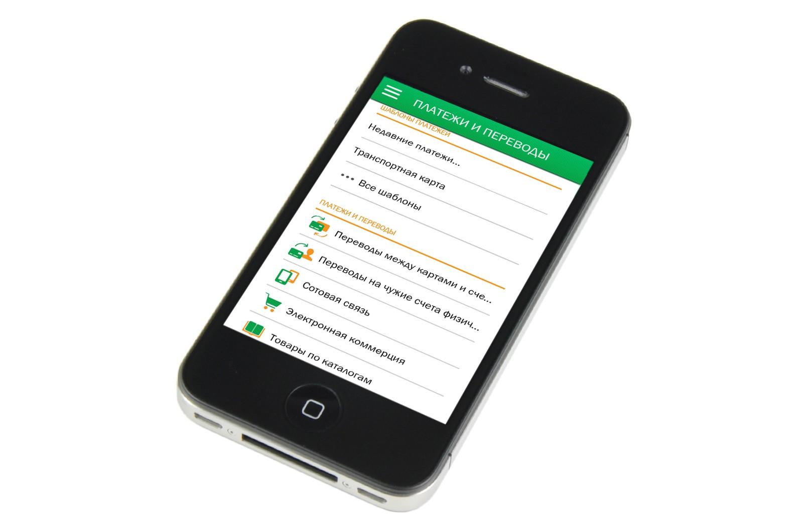 «АК БАРС» Банк выпустил приложение для платформ Android и iOS