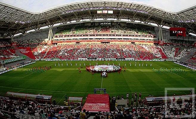 Kazan-Arena