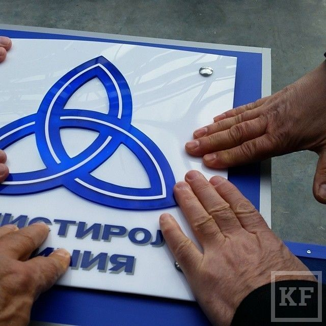 Общее собрание акционеров ОАО «Нижнекамскнефтехим» пройдет в понедельник