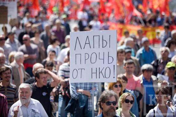 Общественники бьют тревогу: Госдума предлагает называть НКО иностранными агентами за любую публичную активность