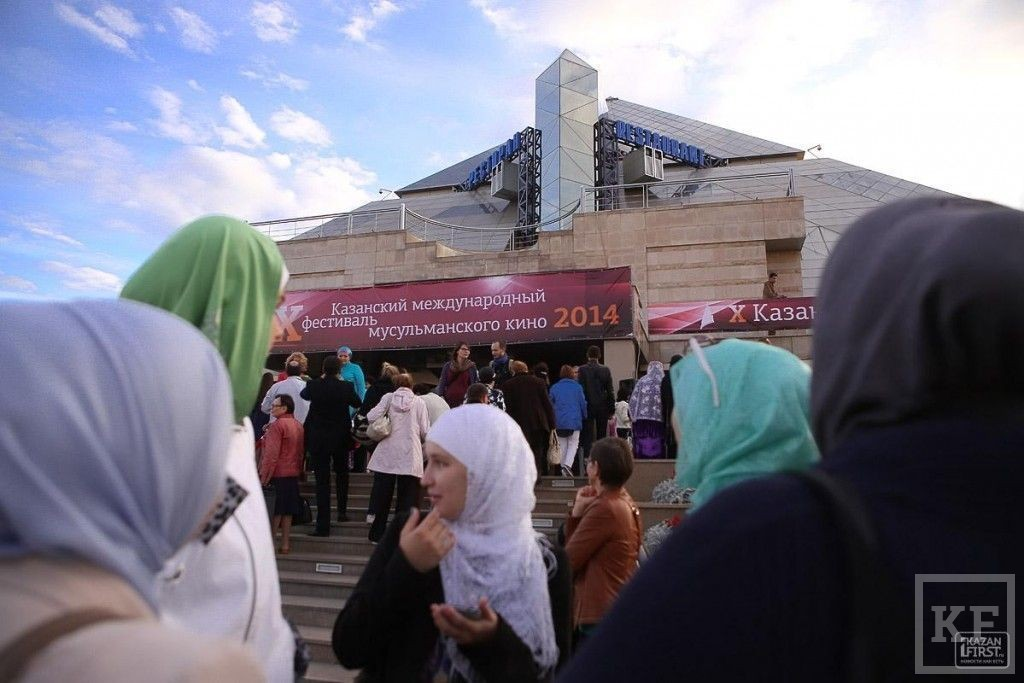 В Казани открылся X международный фестиваль мусульманского кино