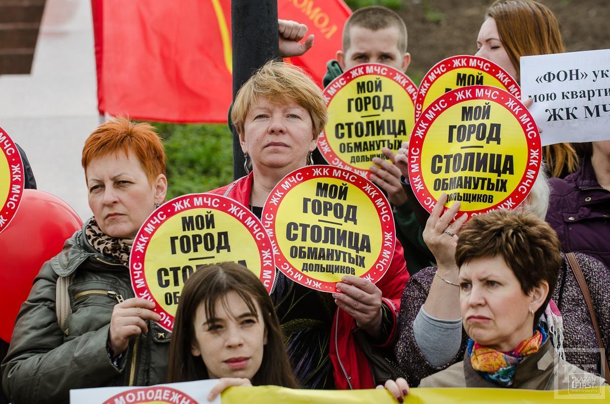 КПРФ в Татарстане использует обманутых дольщиков для предвыборных целей: они должны помочь коммунистам набрать голоса в Госдуму