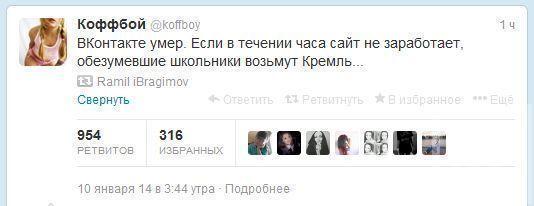 Пока Вконтакте чинят, Павел Дуров рекомендует почитать книги