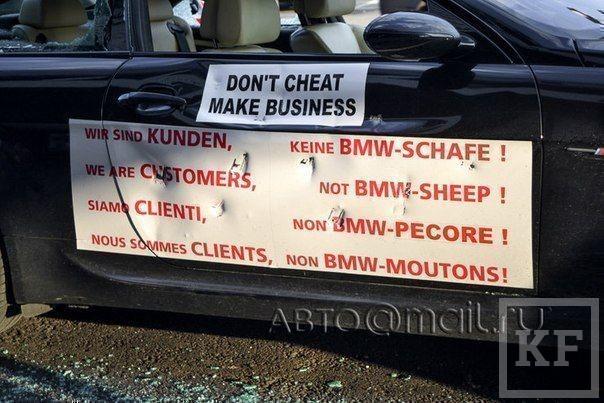 Во время автосалона в Женеве недовольный клиент разбил BMW M6 в знак протеста