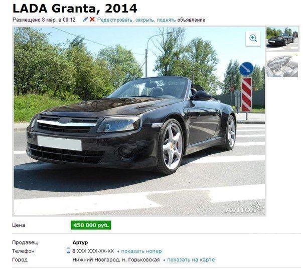 «АвтоВАЗ» выпустит кабриолет Lada Granta?