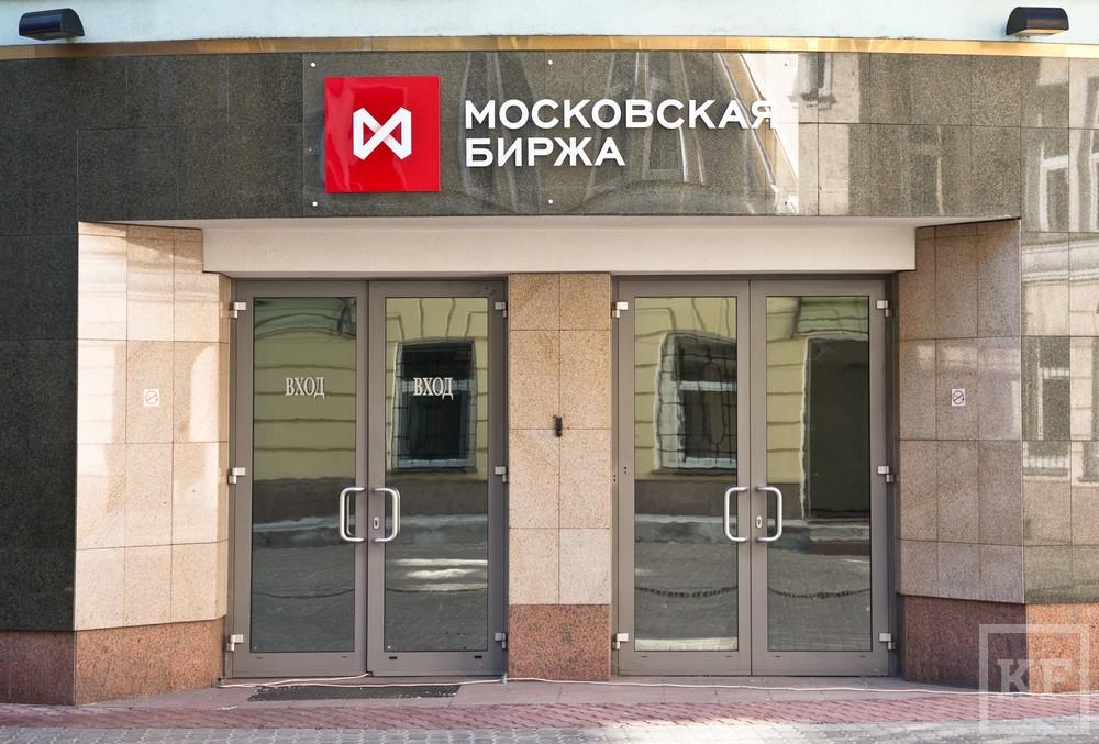 Московские эксперты порекомендовали челнинским предпринимателям хранить сбережения в долларах