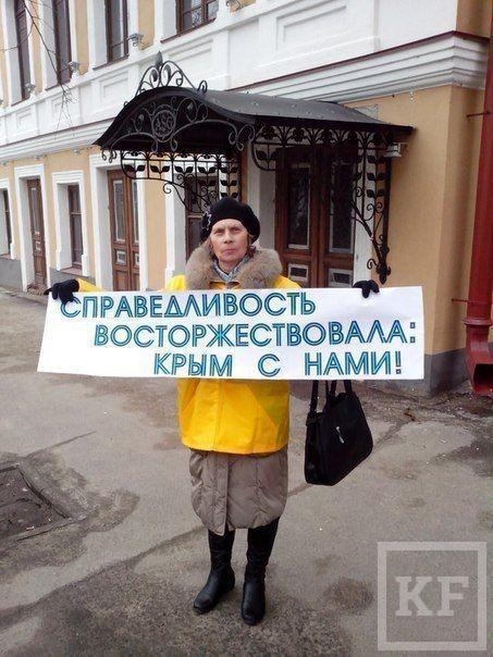 Пикеты в поддержку итогов референдума в Крыму провели в Казани активисты «Справедливой России»