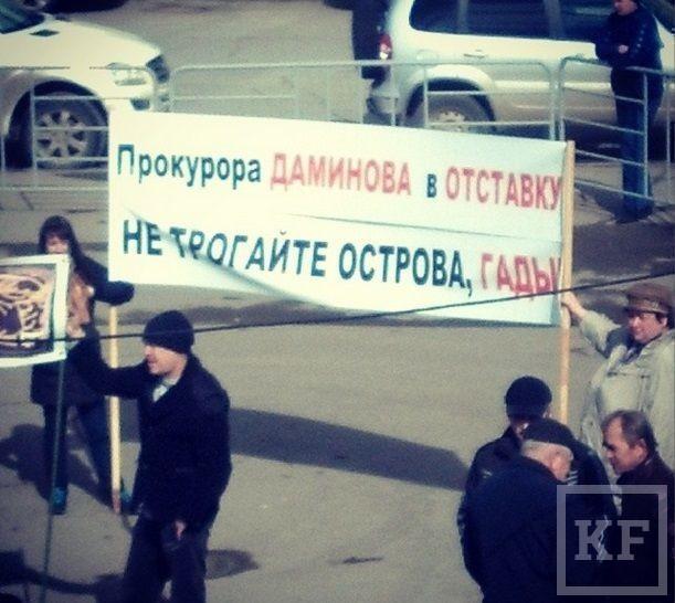 В Казани проходит митинг против строительства ВСМ