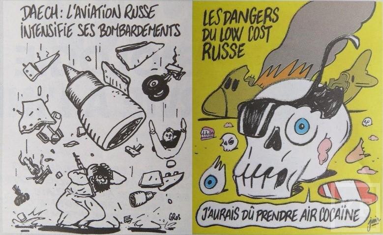Charlie Hebdo опубликовал карикатуры на крушение российского самолета в Египте