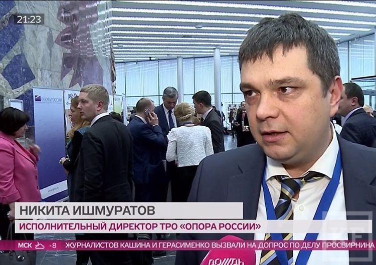 Больше половины готовящихся проверок предпринимателей в Татарстане были незаконными