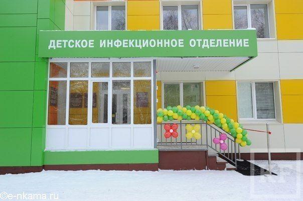 Капитально отремонтированное детское инфекционное отделение открыли в Нижнекамске