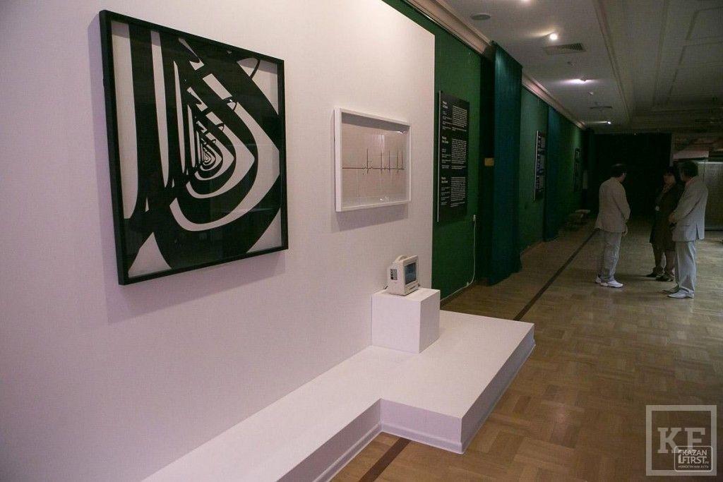 В Казани открылась выставка современного исламского дизайна