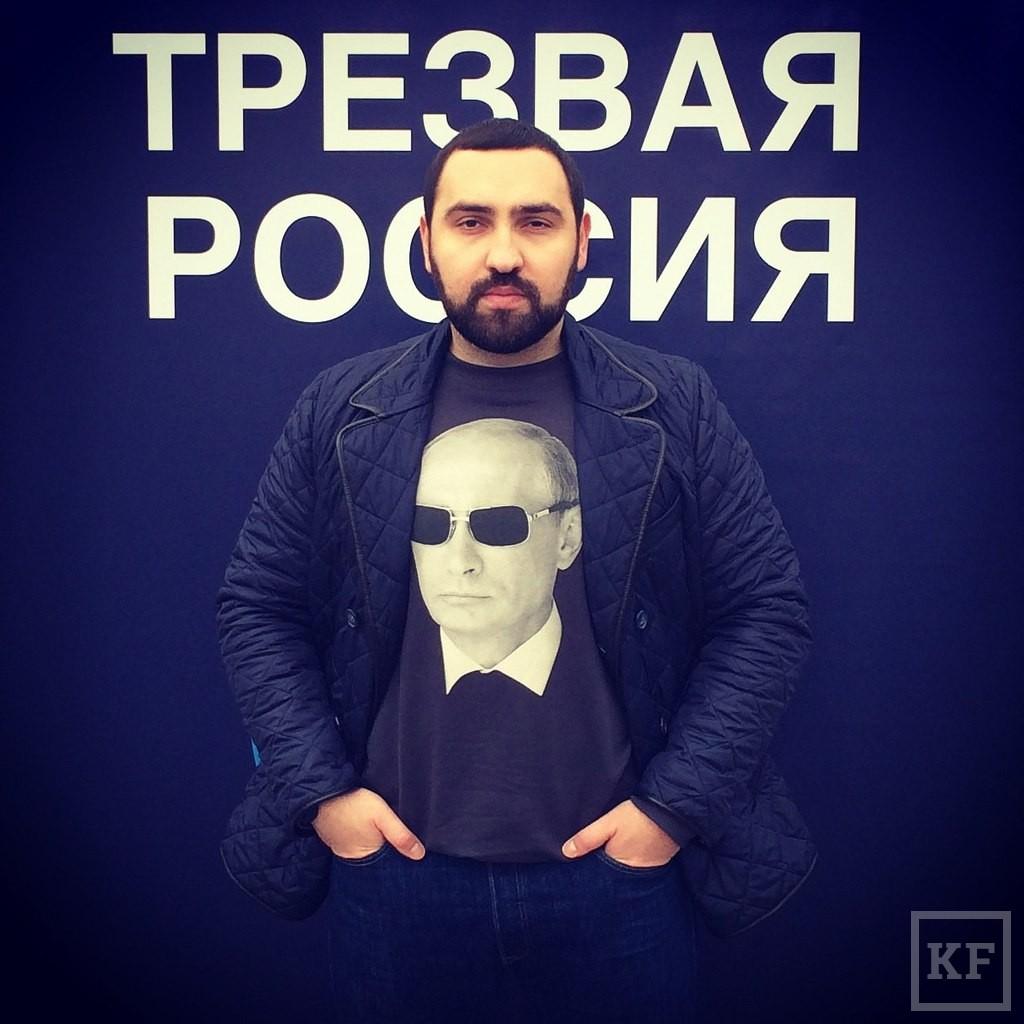 Фарид Мухаметшин: «Молодая гвардия» нанесла имиджевый вред «Единой России»