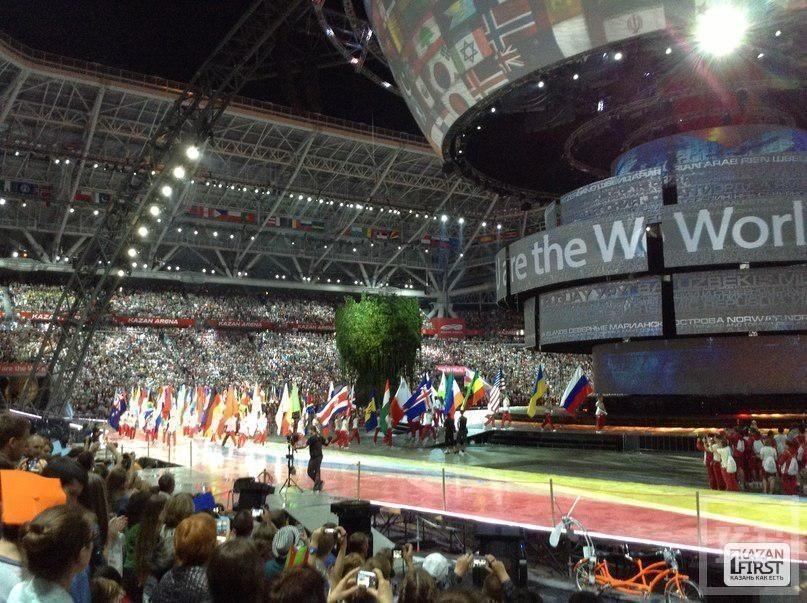 Закрытие Универсиады - начался парад спортсменов [фото]