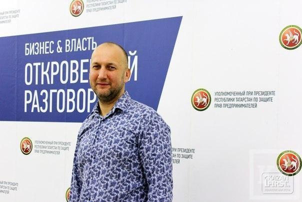 Тимур Нагуманов рассмотрит послабления для бизнеса при отчете перед Росприроднадзором