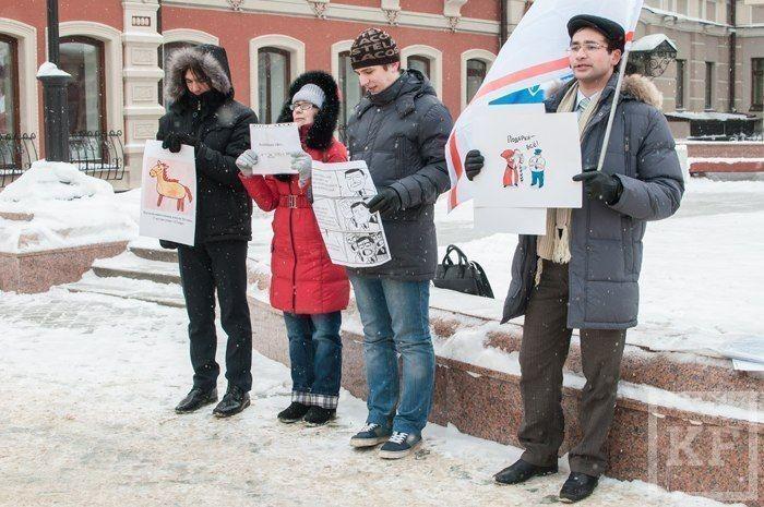 В Казани прошёл митинг против ограничений и налогов на покупки через Интернет