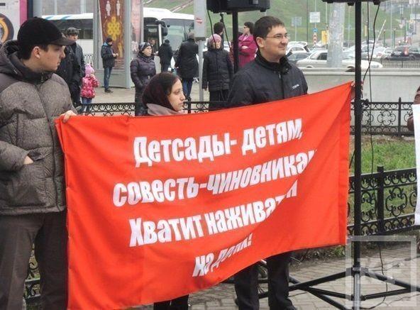 Повышение оплаты за детские сады: ситуация в Татарстане