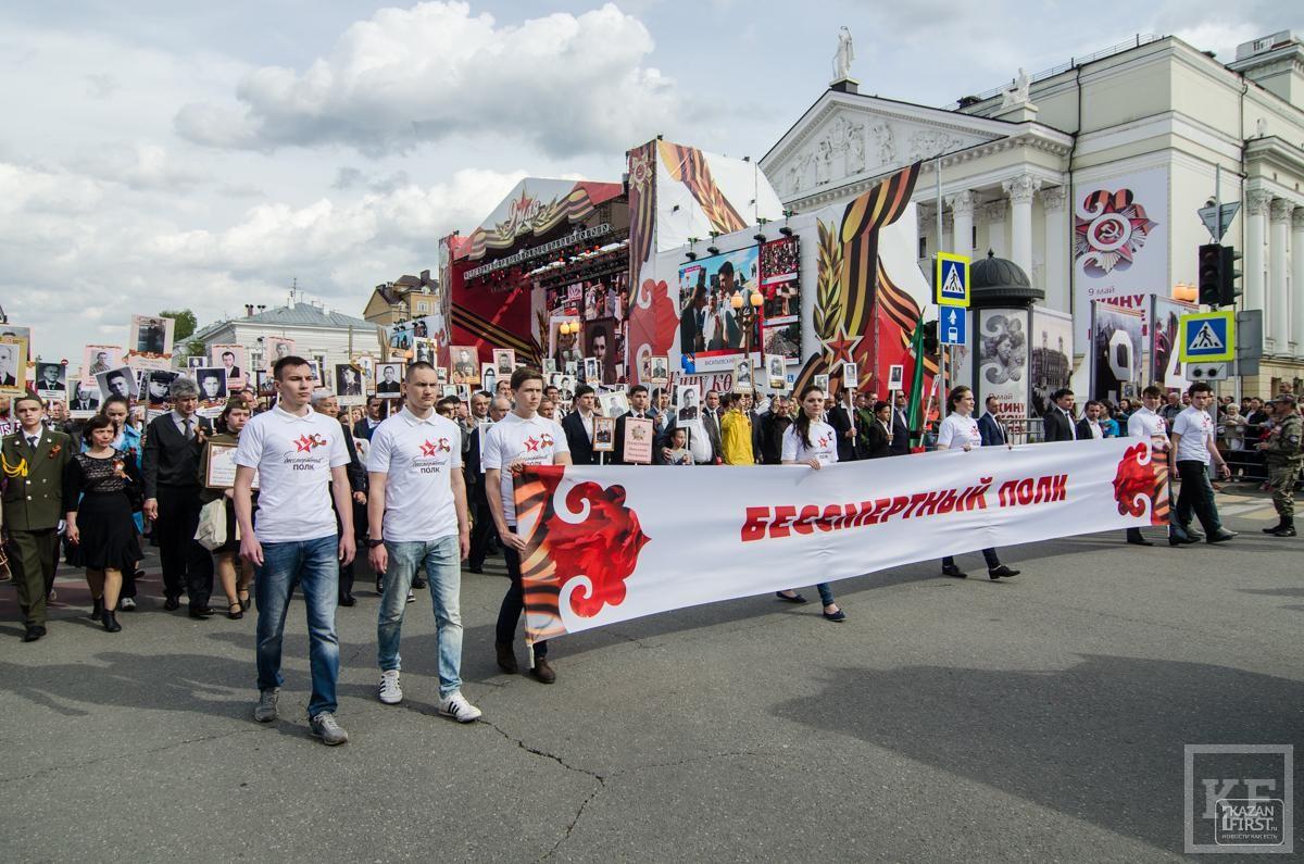 Акция «Бессмертный полк» прошла в Казани