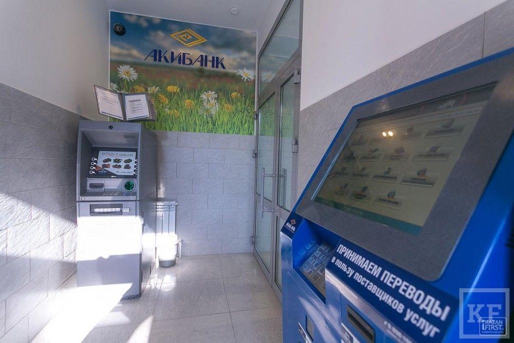 АКИБАНК меняет форматы общения: все в банке мы используем для комфорта клиентов