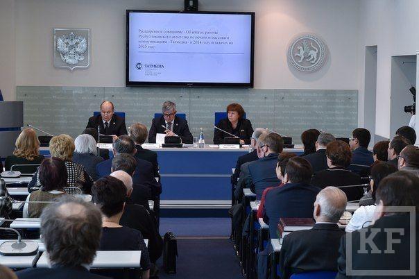 Асгат Сафаров на коллегии «Татмедиа» пообещал подумать над созданием новой структуры телерадиовещания по типу ВГТРК