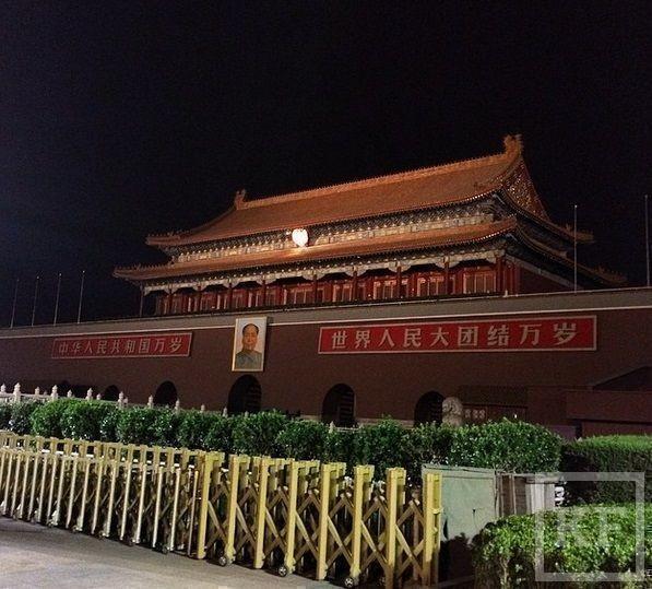 Instagram Минниханова: Пекин