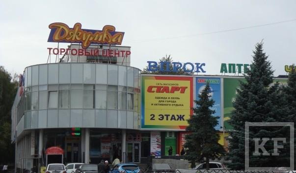 foto_2