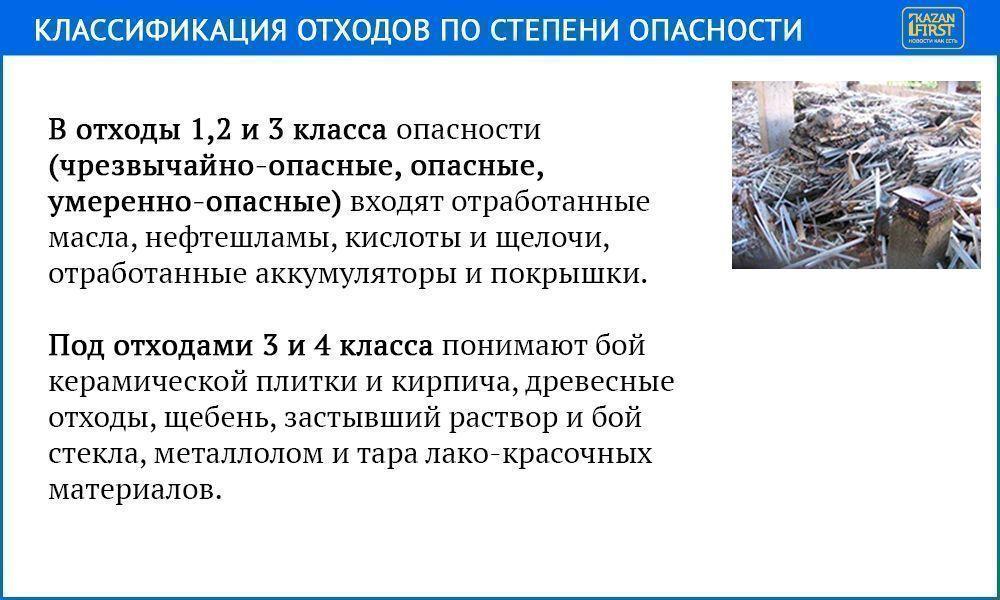 Депутаты горсовета Челнов:  Поволжская экологическая компания намекает на возможность возвращения к проекту мегасвалки