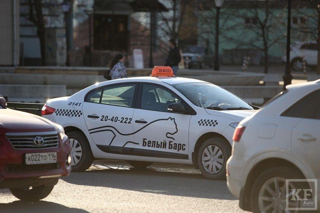 Почему обанкротилось «Такси Белый барс»?