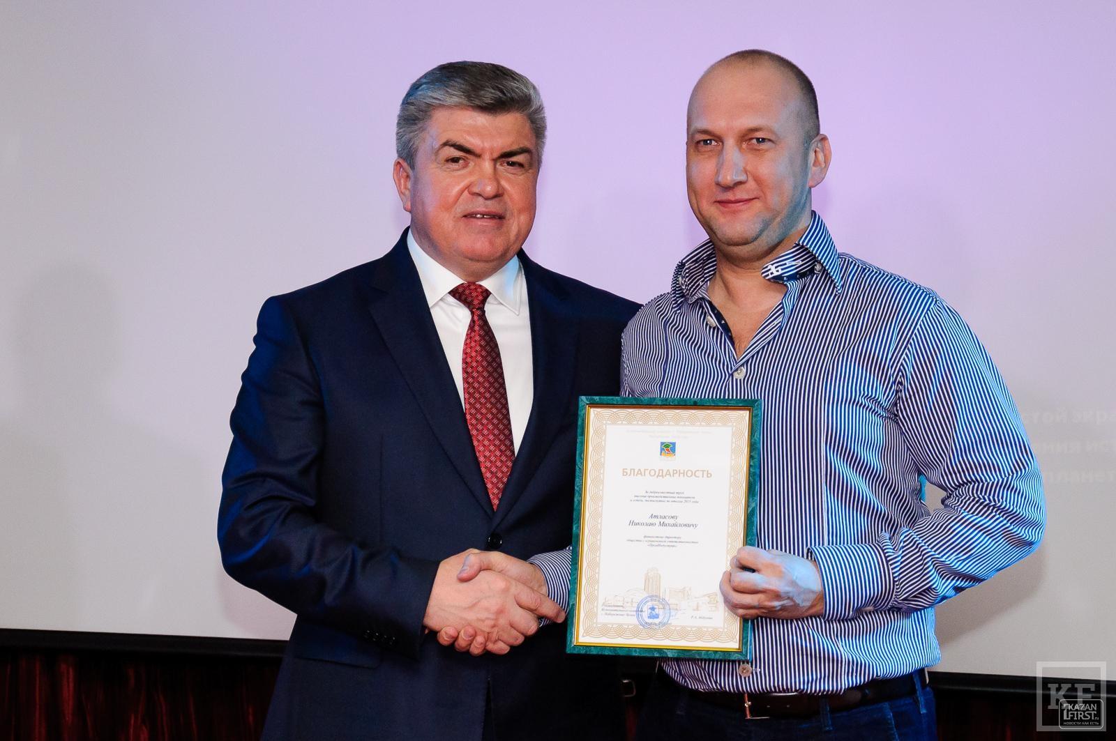 Наиль Магдеев: «Легче в 2016 году не будет, но самих себя давайте не будем пугать»