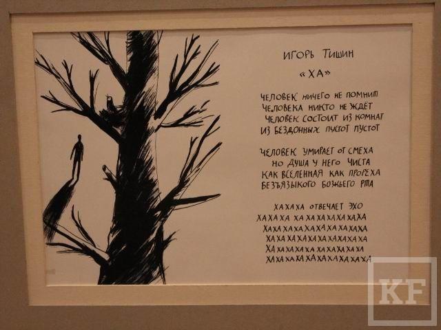 Поэтический фестиваль «Точка» прошел в Набережных Челнах