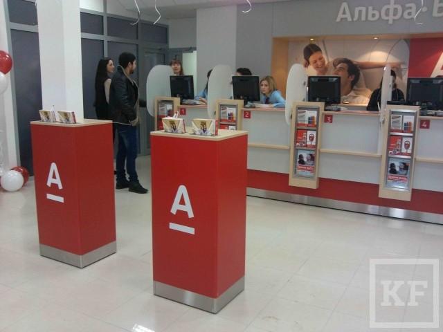 В Татарстане Альфа-банк потребовал с пенсионера 50 000 рублей после погашения кредита в 60 000 рублей