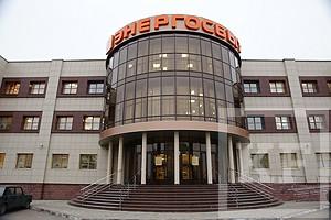 Генерирующая компания и «Татэнергосбыт» купят убыточный санаторий «Золотой колос» в центре Сочи