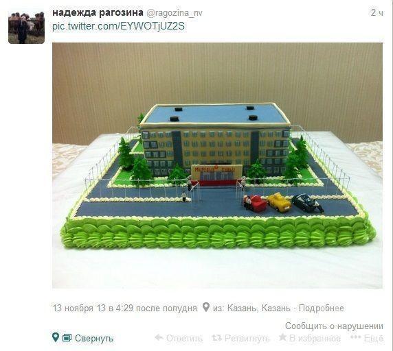 Заместитель министра юстиции Татарстана выложила в Twitter фотографии торта-здания мировых судей Челнов