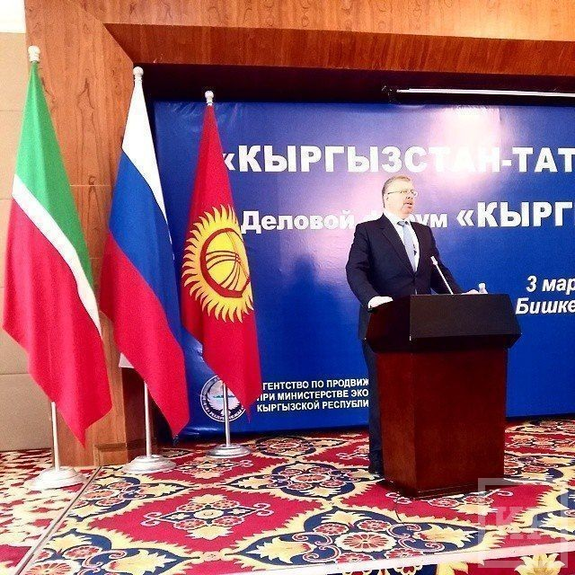 Instagram Минниханова: кыргызско-татарский бизнес-форум в Бишкеке