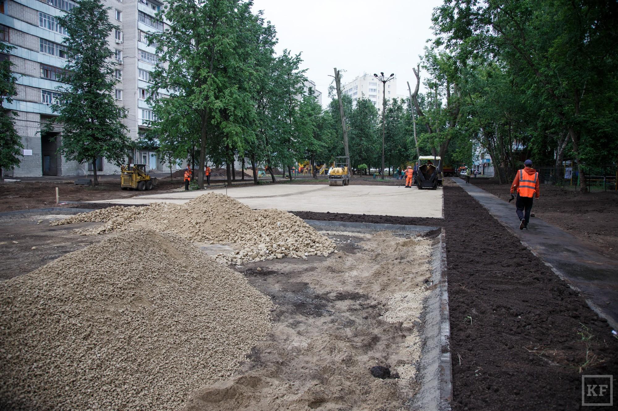 Один из дворов Казани оборудуют площадками для стритбола и занятий шахматами