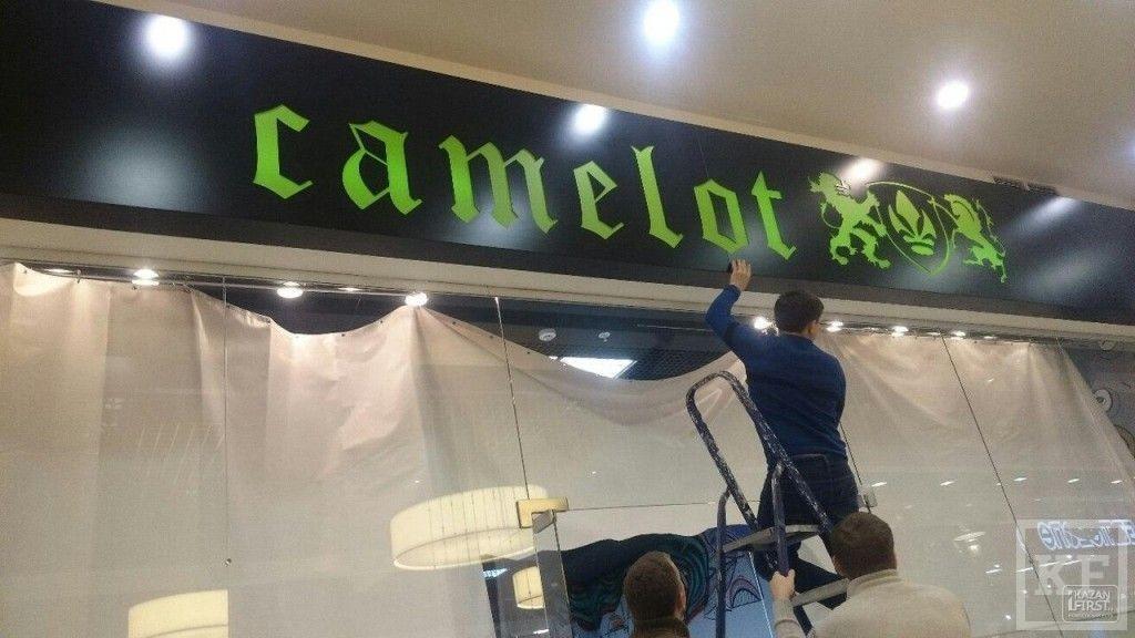 Кризис подкосил сеть одежды Camelot: она закрыла все свои магазины в Татарстане