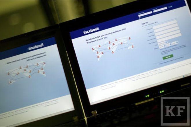 Российские хакеры обнаружили самые «дорогие» уязвимости Facebook